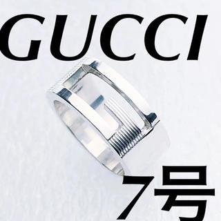 グッチ(Gucci)の美品 GUCCI 指輪 7号(リング(指輪))