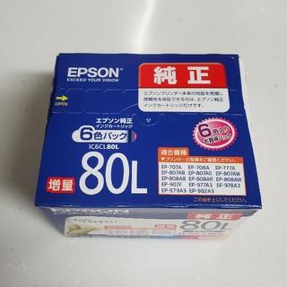 EPSON - エプソン純正インク6色パック80L