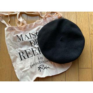 メゾンドリーファー(Maison de Reefur)のメゾンドリーファ ベレー帽 ショッパー付き(ハンチング/ベレー帽)
