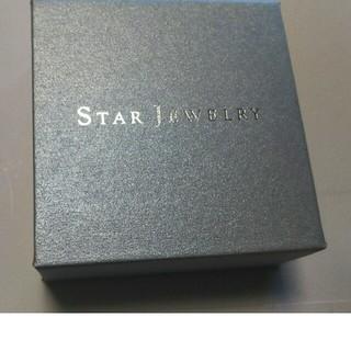 STAR JEWELRY - スタージュエリー ケース