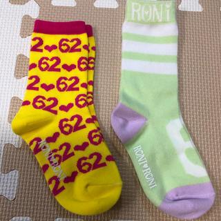ロニィ(RONI)のお値下げ中✨  RONI  ソックス  16-18  新品未使用 (靴下/タイツ)