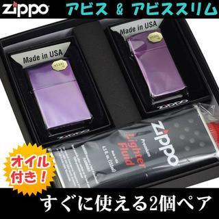 ジッポー(ZIPPO)のzippo ペア ジッポライター レギュラー&スリム PVDパープル(タバコグッズ)