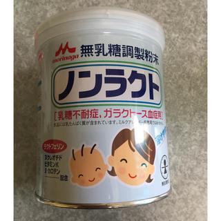 森永乳業 - ノンラクト 粉ミルク