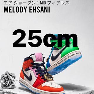 NIKE - Nike エアジョーダン1  MID フィアレス