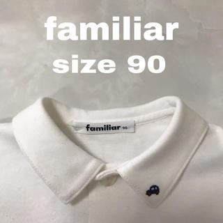 familiar - familiar 男の子 長袖ブラウス 90