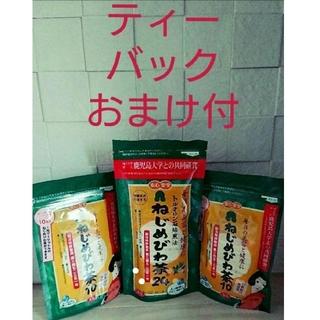 びわ茶24包入+10包入2袋(おまけ付)