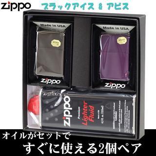 ジッポー(ZIPPO)のzippo ペア ジッポライター PVD ブラックアイス パープル(タバコグッズ)
