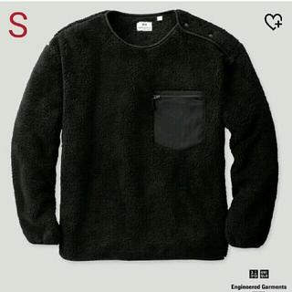 UNIQLO - Engineered Garments  UNIQLO