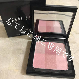 ボビイブラウン(BOBBI BROWN)のボビーブラウン 新品未使用 ブライトニング ブリック ピンク(フェイスカラー)