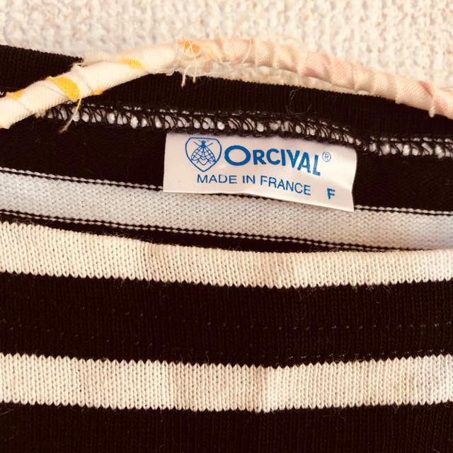 ORCIVAL(オーシバル)の長袖ボーダーチュニック 黒×白 レディースのトップス(チュニック)の商品写真