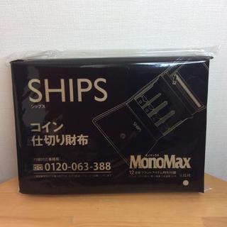 シップス(SHIPS)のships コイン仕切り財布(財布)