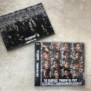 ザランページ(THE RAMPAGE)のTHROWYAFIST CD(ポップス/ロック(邦楽))