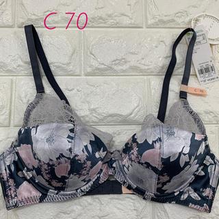 AMO'S STYLE - Dress ブラジャー単品 C70 トリンプ アモスタイル  新品