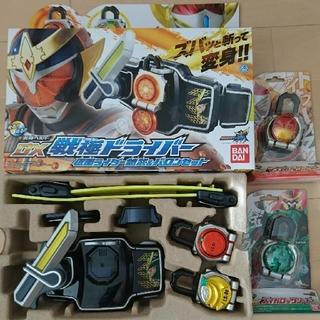 仮面ライダー鎧武 変身ベルト&ロックシード2つ
