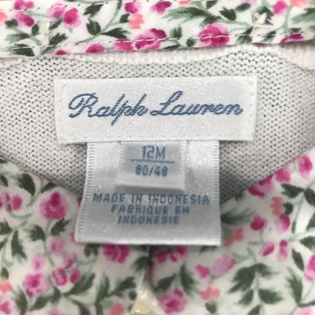 Ralph Lauren(ラルフローレン)のラルフローレン ベビー 服 キッズ/ベビー/マタニティのベビー服(~85cm)(カーディガン/ボレロ)の商品写真