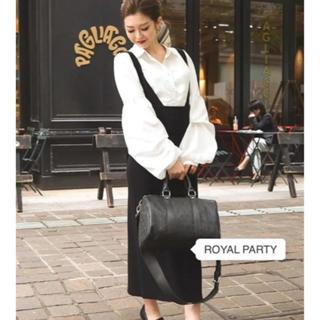 ロイヤルパーティー(ROYAL PARTY)の美品 ROYAL PARTY 2way ジャンパースカート(ロングワンピース/マキシワンピース)