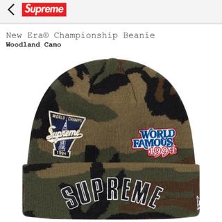 Supreme - Supreme Beanie ニット帽