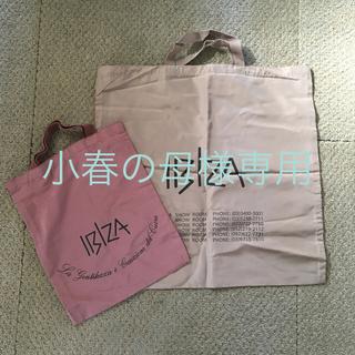 スタディオクリップ(STUDIO CLIP)のIBIZA マチ無しトートバッグ(その4)2枚セット ベージュ&ピンク(エコバッグ)
