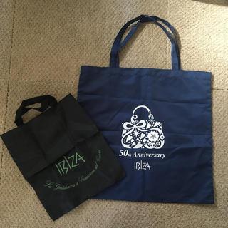 STUDIO CLIP - イビサ マチ無しトートバッグ 2枚セット ネイビー&ブラック 限定品