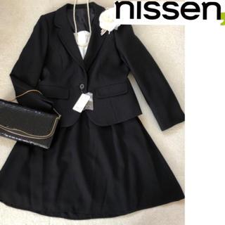 ニッセン(ニッセン)の【3L】新品nissen ツイードジャケット 七五三 卒業式 大きいサイズ(スーツ)