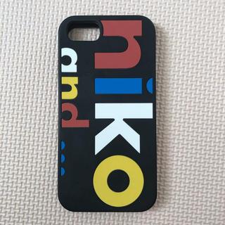 ニコアンド(niko and...)のiPhoneケース Niko and… 中古品(iPhoneケース)