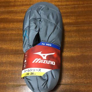 ミズノ(MIZUNO)のミズノ ルームシューズ 24cm〜26cm メンズ グレー(ソックス)
