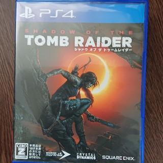シャドウ オブ ザ トゥームレイダー PS4