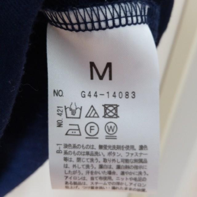アカチャンホンポ(アカチャンホンポ)のマタニティトップス(授乳口付き) キッズ/ベビー/マタニティのマタニティ(マタニティトップス)の商品写真