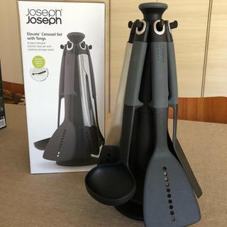 ジョセフジョセフ(Joseph Joseph)のジョセフジョセフ カルーセルセット(調理道具/製菓道具)