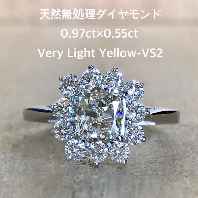 『kirakira様専用です』天然無処理ダイヤ 0.97ct  VLY-VS2  レディースのアクセサリー(リング(指輪))の商品写真