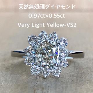 天然 無処理 ダイヤ リング 0.97ct×0.55ct VLY-VS2