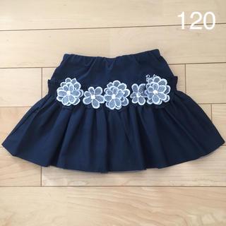 バービー(Barbie)のBarbie  スカート  120(スカート)