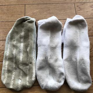 アシックス(asics)のスクールソックス 靴下(ソックス)