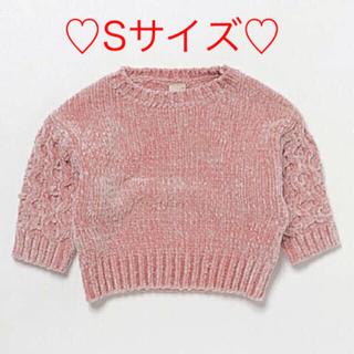 プティマイン(petit main)の♡petit main セーター Sサイズ♡(ニット/セーター)