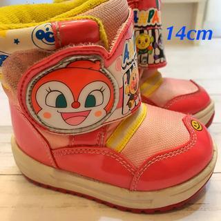 アンパンマン(アンパンマン)のアンパンマン 防水設計スノーブーツ(ブーツ)
