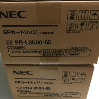 NEC PR-L8500-65 トナーカートリッジ(新品・未使用品)