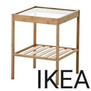 IKEA - IKEAベッドサイドテーブルNESNA