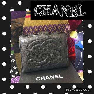 CHANEL - 即日発送꙳★CHANELシャネル✧︎ヴィンテージココマークキャビアスキン財布✧︎