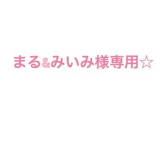 BEAMS - BEAMS HEART コーデュロイワンピ☆