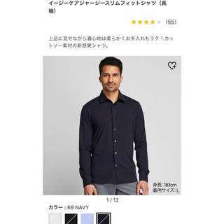 ユニクロ(UNIQLO)のイージーケアジャージースリムフィットシャツ ネイビー XL(シャツ)