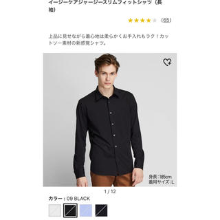 ユニクロ(UNIQLO)のイージーケアジャージースリムフィットシャツ ブラック XL(シャツ)
