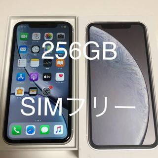 アイフォーン(iPhone)のiPhone XR 256GB white SIMフリー 3%クーポン(スマートフォン本体)