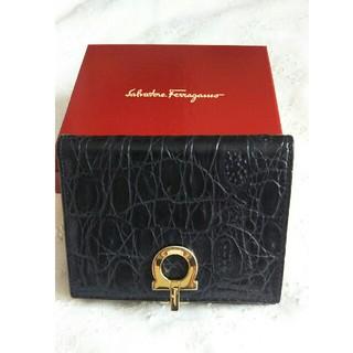 サルヴァトーレフェラガモ(Salvatore Ferragamo)のサルバトーレフェラガモ折財布(折り財布)