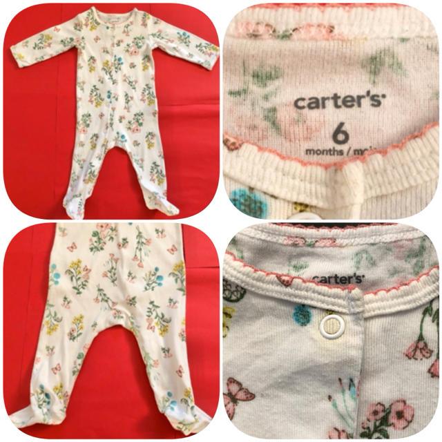 carter's(カーターズ)の⑤美品 carter's カーターズ カバーオール 長袖 長ズボン ロンパース キッズ/ベビー/マタニティのベビー服(~85cm)(ロンパース)の商品写真