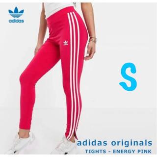 adidas - アディダスオリジナルス レギンス タイツ 赤 ピンク 3ストライプ