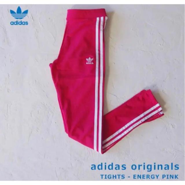 adidas(アディダス)のアディダスオリジナルス レギンス タイツ スパッツ 3ストライプ 赤 ピンク レディースのレッグウェア(レギンス/スパッツ)の商品写真