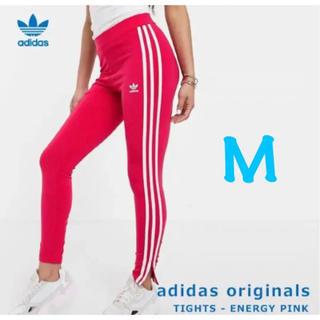 adidas - アディダスオリジナルス レギンス タイツ スパッツ 3ストライプ 赤 ピンク