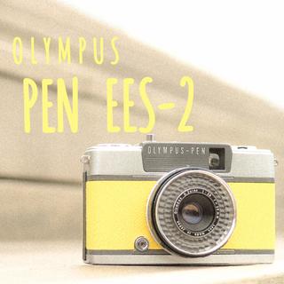 オリンパス(OLYMPUS)の✻ 実写済 ✻ OLYMPUS ✻ フィルムカメラ ✻ Pen EES-2 ✻(フィルムカメラ)