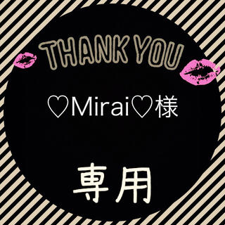 アースマジック(EARTHMAGIC)の【専用】Mirai様(ベビースタイ/よだれかけ)