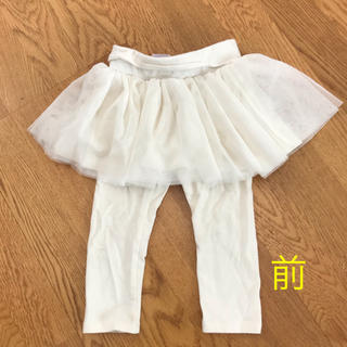 GAP - シフォンスカート
